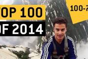 100 βιντεάκια που ξεχώρισαν το 2014