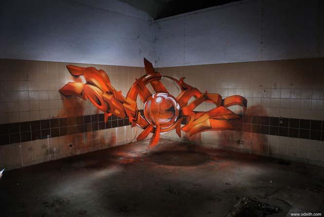 Πορτογάλος καλλιτέχνης δημιουργεί εκπληκτικά 3D graffiti που μοιάζουν να αιωρούνται στον αέρα (1)