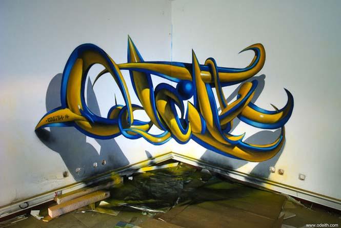 Πορτογάλος καλλιτέχνης δημιουργεί εκπληκτικά 3D graffiti που μοιάζουν να αιωρούνται στον αέρα (3)