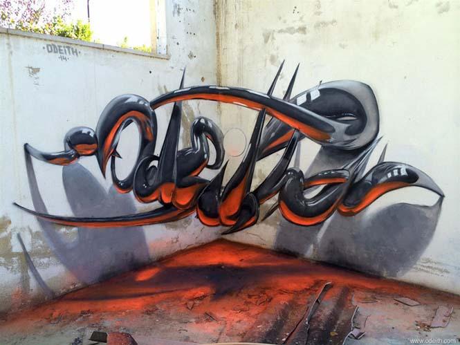 Πορτογάλος καλλιτέχνης δημιουργεί εκπληκτικά 3D graffiti που μοιάζουν να αιωρούνται στον αέρα (4)