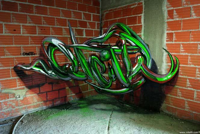 Πορτογάλος καλλιτέχνης δημιουργεί εκπληκτικά 3D graffiti που μοιάζουν να αιωρούνται στον αέρα (5)