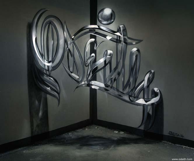 Πορτογάλος καλλιτέχνης δημιουργεί εκπληκτικά 3D graffiti που μοιάζουν να αιωρούνται στον αέρα (8)