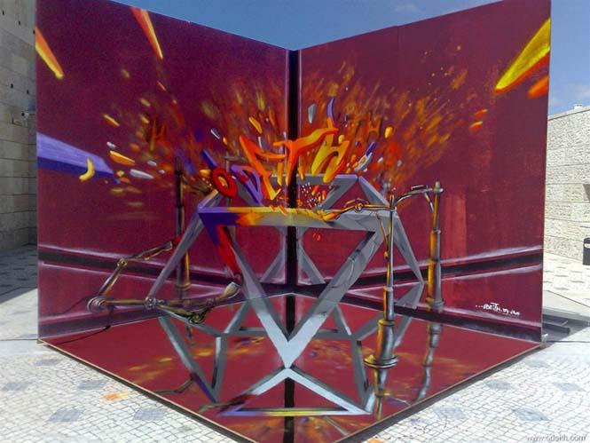 Πορτογάλος καλλιτέχνης δημιουργεί εκπληκτικά 3D graffiti που μοιάζουν να αιωρούνται στον αέρα (9)