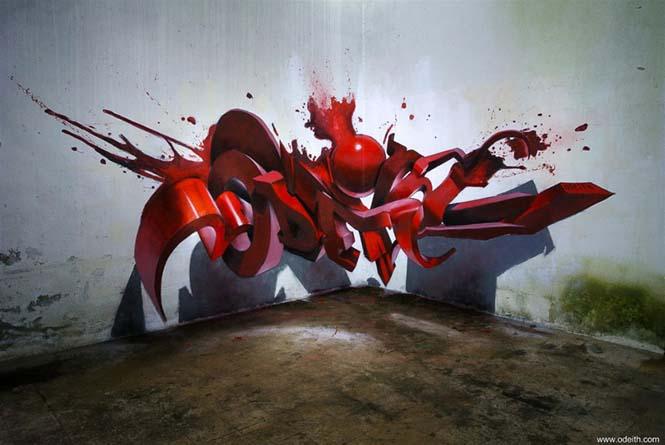 Πορτογάλος καλλιτέχνης δημιουργεί εκπληκτικά 3D graffiti που μοιάζουν να αιωρούνται στον αέρα (10)