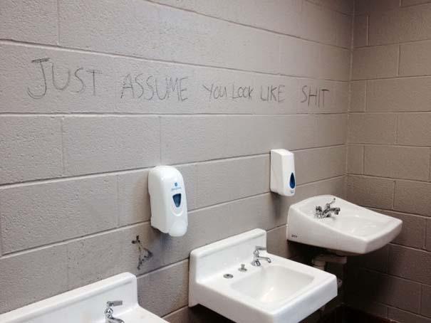 Περίεργα και θεότρελα περιστατικά στην τουαλέτα (15)