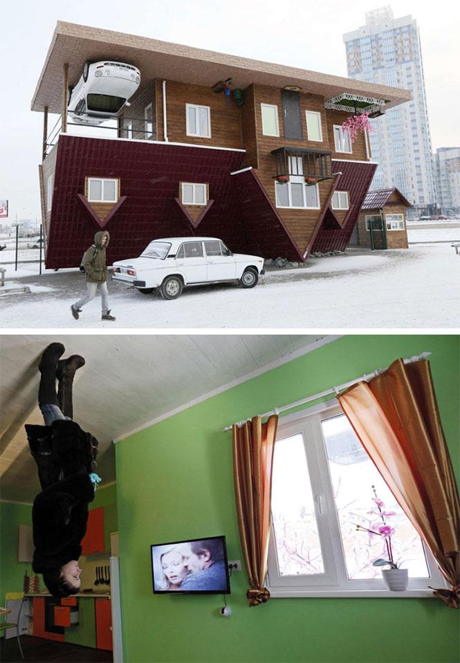 Το σπίτι που έφερε τα πάνω κάτω | Φωτογραφία της ημέρας