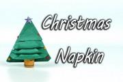 Πως να φτιάξετε ένα χριστουγεννιάτικο δένδρο με μια χαρτοπετσέτα