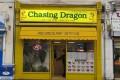 Το πιο αηδιαστικό κατάστημα με delivery φαγητού στον κόσμο