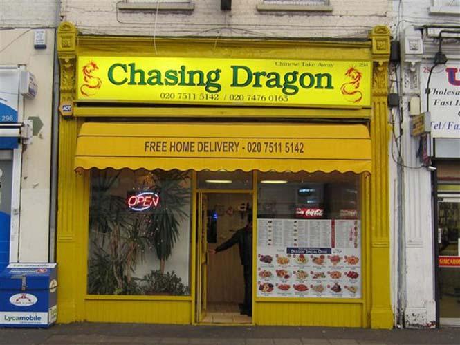Το πιο αηδιαστικό κατάστημα με delivery φαγητού στον κόσμο (1)