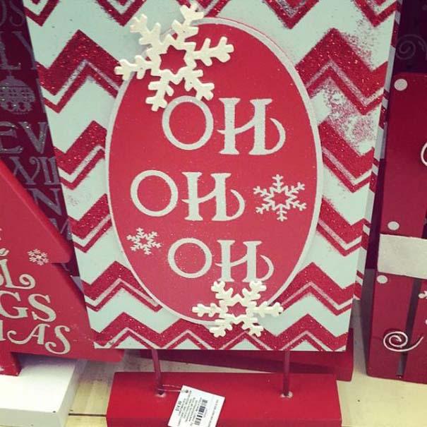 18 ξεκαρδιστικά Χριστουγεννιάτικα Fails (8)