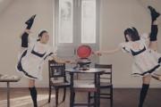 100 Γιαπωνέζες υπηρέτριες φτιάχνουν πρωινό