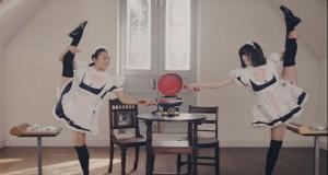 100 Γιαπωνέζες υπηρέτριες φτιάχνουν ένα φαντασμαγορικό πρωινό (Video)