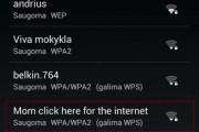 Αστεία και παράξενα ονόματα σε Wi-Fi (12)