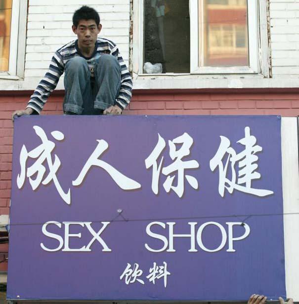 Εν τω μεταξύ, στην Ασία... (1)