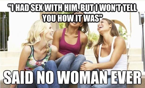Γυναικεία λογική (9)