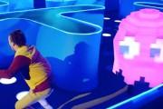 Pacman στην πραγματική ζωή