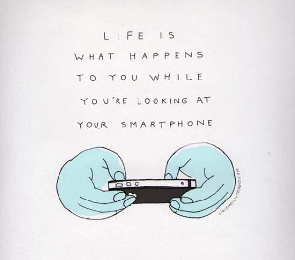 Στην εποχή των κινητών τηλεφώνων... (31)