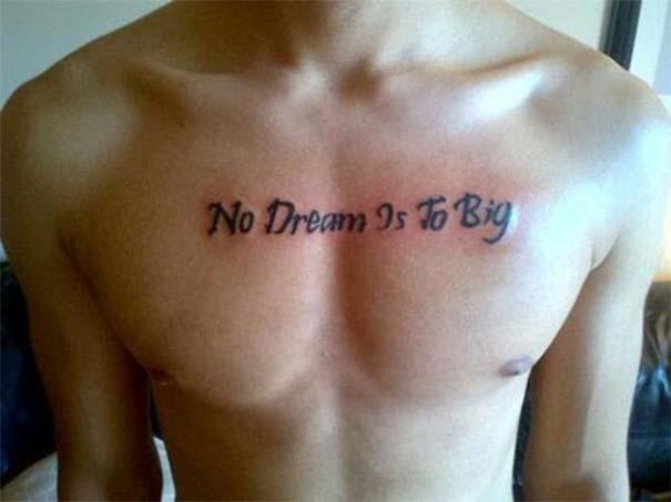 30+1 τατουάζ με ορθογραφικά λάθη... μη σου τύχει! (15)