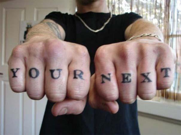 30+1 τατουάζ με ορθογραφικά λάθη... μη σου τύχει! (18)