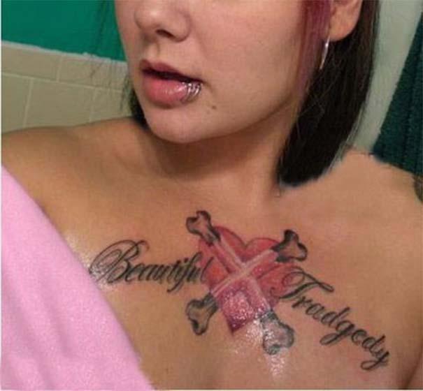 30+1 τατουάζ με ορθογραφικά λάθη... μη σου τύχει! (21)