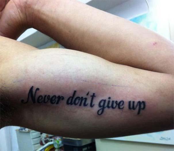 30+1 τατουάζ με ορθογραφικά λάθη... μη σου τύχει! (23)