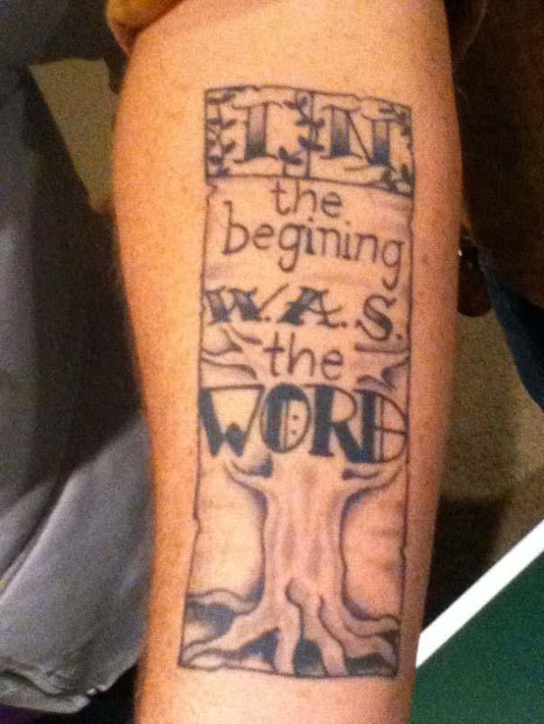 30+1 τατουάζ με ορθογραφικά λάθη... μη σου τύχει! (26)
