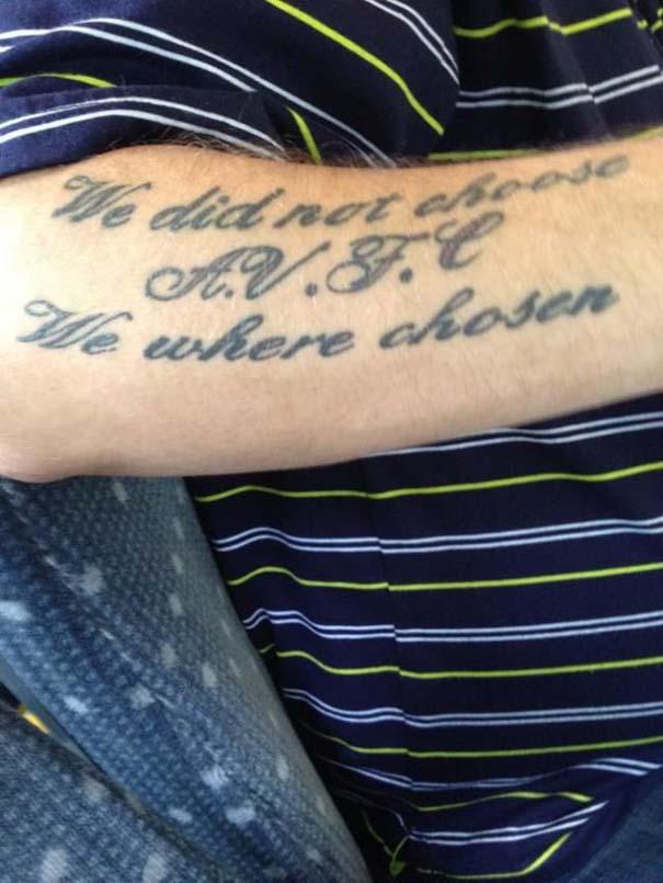 30+1 τατουάζ με ορθογραφικά λάθη... μη σου τύχει! (28)