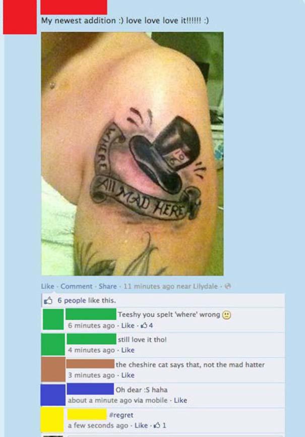 30+1 τατουάζ με ορθογραφικά λάθη... μη σου τύχει! (29)