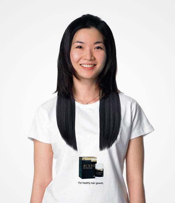 Μπλουζάκια που ξεχωρίζουν (10)