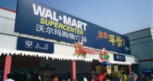 23 απίστευτα πράγματα που θα δεις μόνο σε ένα Κινέζικο σούπερ μάρκετ