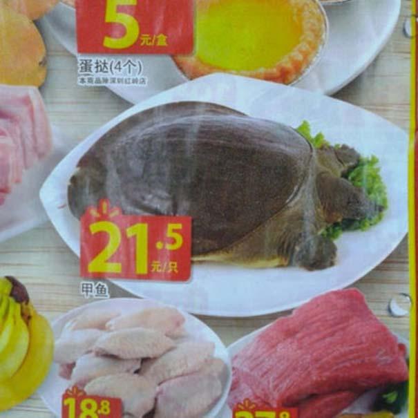 Πράγματα που θα δεις μόνο σε ένα Κινέζικο σούπερ μάρκετ (8)