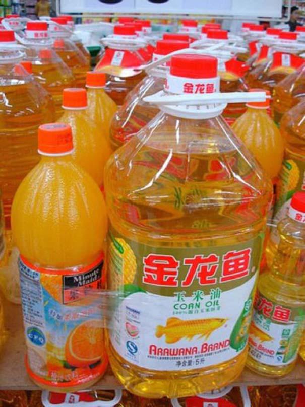 Πράγματα που θα δεις μόνο σε ένα Κινέζικο σούπερ μάρκετ (9)
