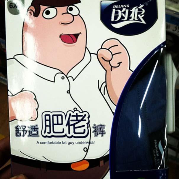 Πράγματα που θα δεις μόνο σε ένα Κινέζικο σούπερ μάρκετ (18)