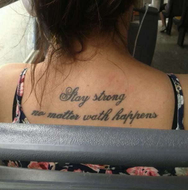 Μα τι σκεφτόντουσαν; 24 τραγικά τατουάζ που θα μείνουν για μια ζωή! (20)