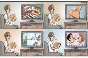 Φωτογραφίες γεμάτες ειρωνεία (10)