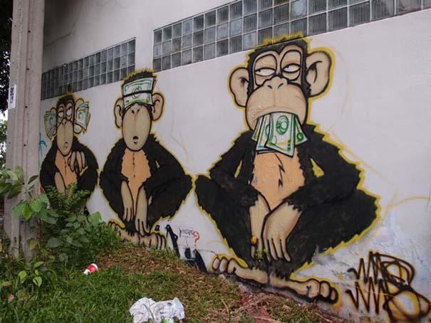 Εντυπωσιακά graffiti #15 (2)