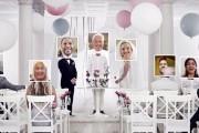 Γάμος μέσω Skype
