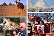 Η ζωή στο Instagram και στην πραγματικότητα