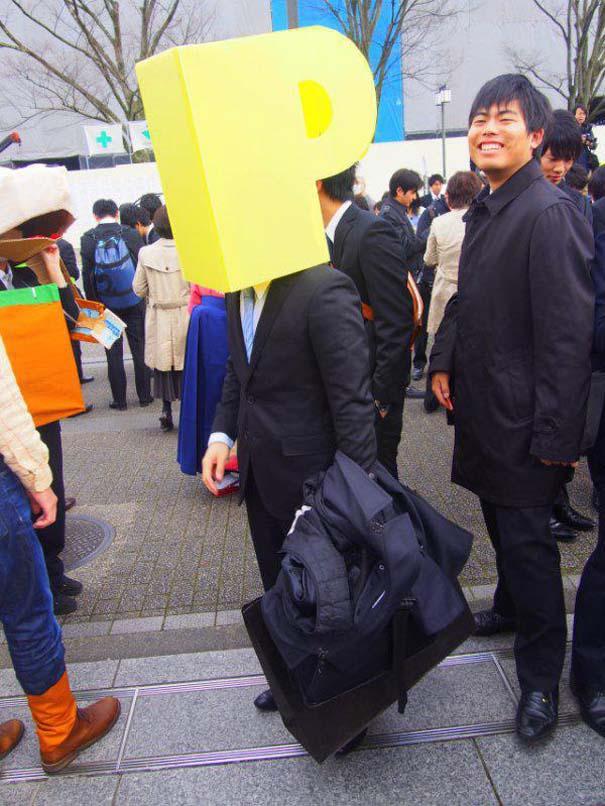Πανεπιστήμιο στην Ιαπωνία έχει μοναδική τελετή αποφοίτησης (3)