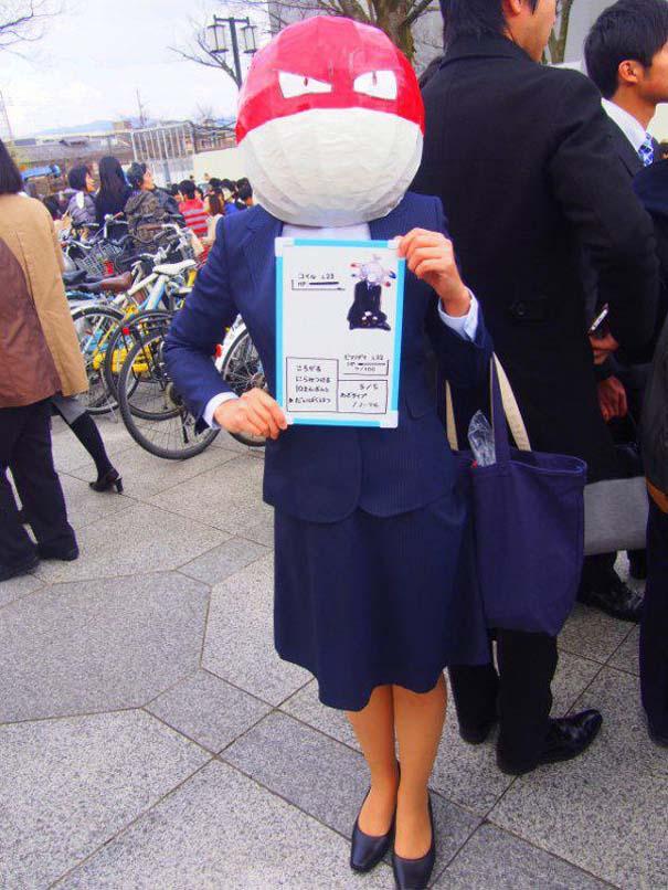 Πανεπιστήμιο στην Ιαπωνία έχει μοναδική τελετή αποφοίτησης (4)