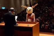 Πανεπιστήμιο στην Ιαπωνία έχει μοναδική τελετή αποφοίτησης (1)