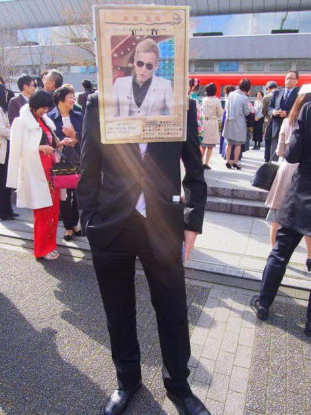 Πανεπιστήμιο στην Ιαπωνία έχει μοναδική τελετή αποφοίτησης (23)