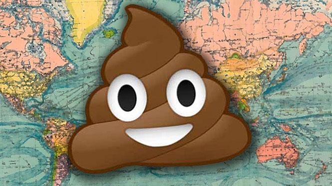 Παράξενα πράγματα για την τουαλέτα από διάφορα μέρη του κόσμου