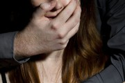 Πως θα αντιδρούσατε αν ακούγατε έναν βιασμό