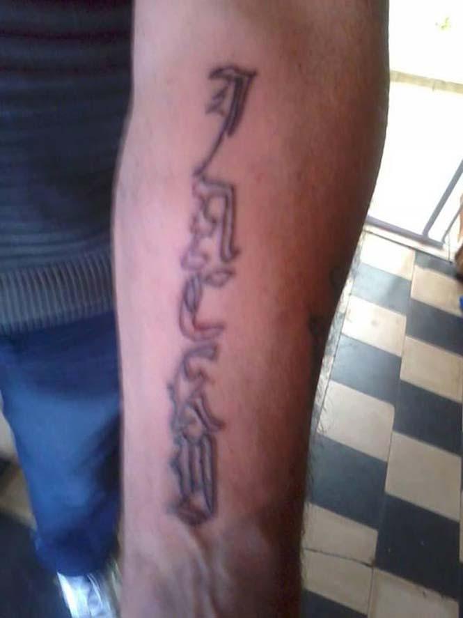 Αυτός ο Βέλγος tattoo artist ίσως είναι ο χειρότερος στον κόσμο (8)