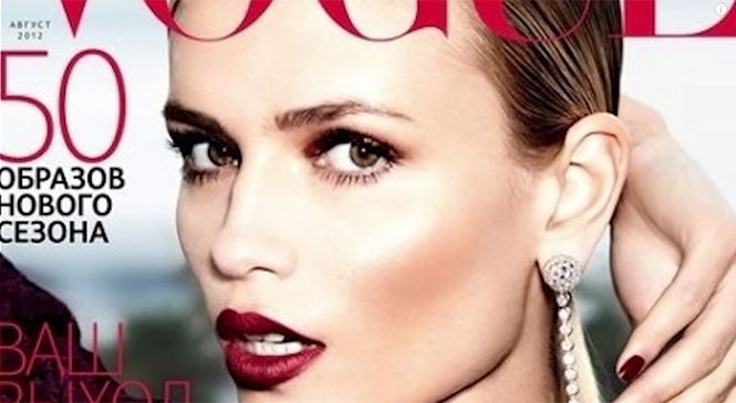 18 απίστευτες γκάφες περιοδικών στο Photoshop