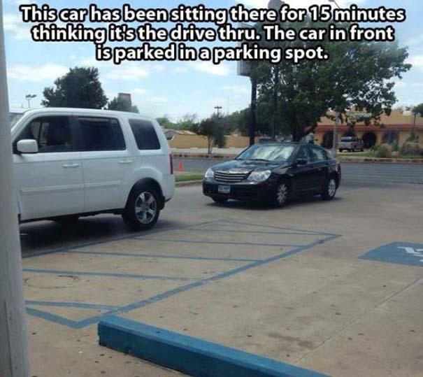 Άνθρωποι που πάρκαραν σε λάθος σημείο (10)