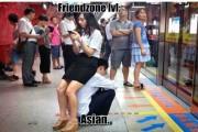 Εν τω μεταξύ, στην Ασία... #27 (1)
