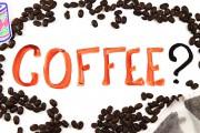 Η καλύτερη ώρα για να πιεις καφέ