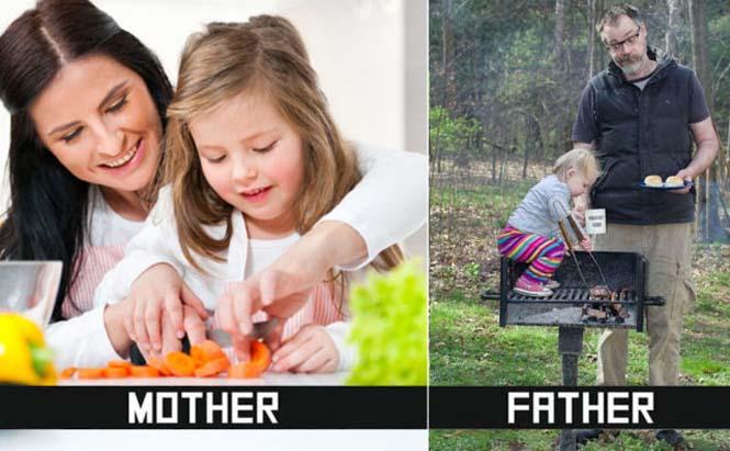 Μαμάδες και μπαμπάδες σε ξεκαρδιστικές φωτογραφίες (1)